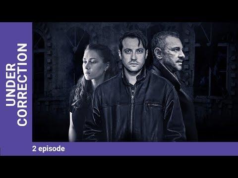 Under Correction. Episode 2. Russian TV Series. StarMedia. Adventure Detective. English Subtitles