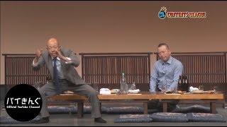 """コントの王様""""バイきんぐ"""" ライブDVD第7弾!! 2018年8月10日、きゅりあん..."""