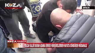 YOLDA KALBİ DURAN ADAMA ERKEK HEMŞİRELERDEN HAYATA DÖNDÜREN MÜDAHALE