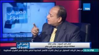 د.محمد عز العرب رئيس وحدة الاورام بالمعهد القومي يوضح معدلات نسب الإصابة  بفيروس سيXN في مصر