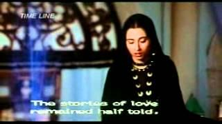Dil Ki Arman.(NIKKAH 1982) Hari.MCT kollam