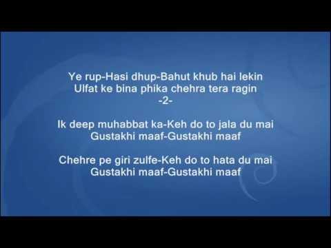 Chehre Pe Giri Zulfen  - Suraj - Full Karaoke