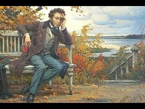 23 Александр Пушкин Основные мотивы лирики