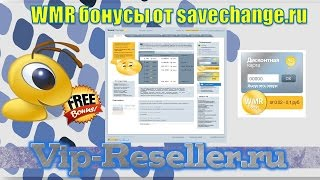 SaveChange.ru - Webmoney WMR-бонус каждый день!(Получи бонус Webmoney WMR на свой WMID - SaveChange.ru WMR бонусы в системе WebMoney без регистрации - Vip-Reseller.ru: ..., 2016-05-21T20:51:41.000Z)