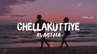 Chellakuttiye Full Song Lyrics