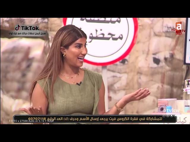 انزل بوشنكي مع ليلى عبدالله و فيصل دشتي حلقة 9