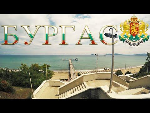 Visit Burgas (Burgas Beach, Black Sea) - Bulgaria |България| Summer | 2019 [4K]