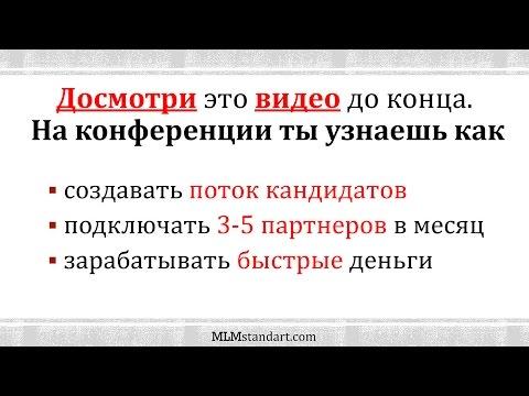 : Татарские фамилии