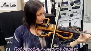 Обзор электроскрипки MusicLife EVH-018 STR (Чардаш Монти)