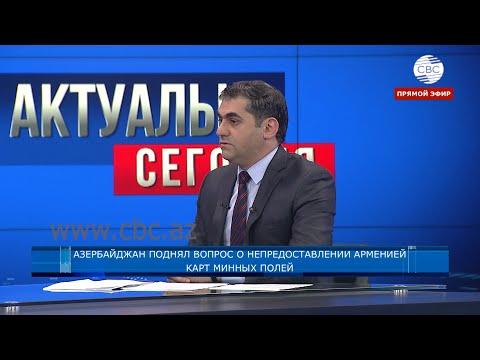 Что в итоге станет с армянскими диверсантами в Азербайджане, выдачи которых хочет Армения?