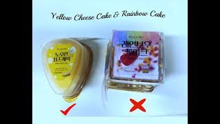 노오란 치즈케이크 아니면 레인보우케이크? Yellow …