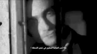 رغبتنا الأولى! - حرف: م لوردان - مونتاج روابي عبدالله.