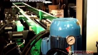 видео Клиновые строительные леса