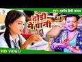 #VideoSong |#PramodPremi Yadav |DhodiMe Pani | ढोड़ी में पानी | Bhojpuri Video 2020 Mix Hindiaz Download