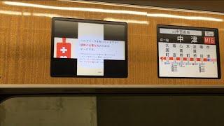 【東芝PMSM】北大阪急行9000形9002F走行音