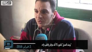 مصر العربية| يوسف الصديق