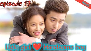 Part 13 // Handsome boy and Ugly girl Love story // She was pretty //Korean drama explained in Hindi