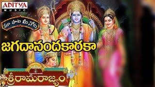 "Watch & enjoy jagadhanandhakaraka full song with telugu lyrics ""మా పాట మీ నోట"" from sri rama rajyam movie, starring bala krishna, nayantara.music composed by..."