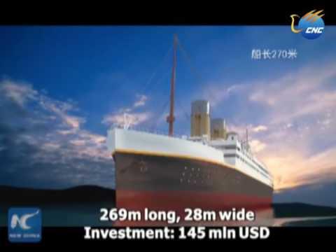 Titanic သေဘၤာ အရြယ္အစားတူ ပံုစံတူသေဘၤာတစ္စင္း တည္ေဆာက္