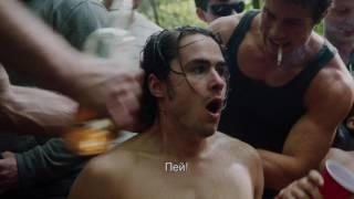 Козел - Trailer