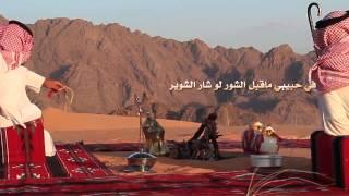 هبوب النود || كلمات : محمد العديم || أداء : بندر الغيثي