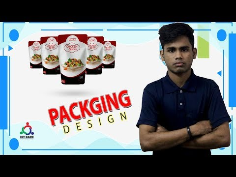 Product Packaging Design  In Photoshop CC Tutorial! Photoshop CC Tutorial By ICT CARE!