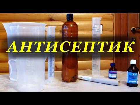 Как сделать антисептик для рук, рецептура ВОЗ