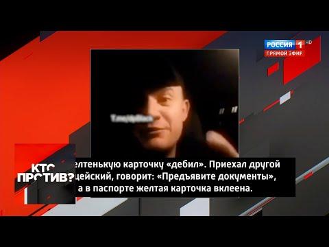 """""""Кто против?"""": С дебилами работать невозможно! Полицейский обратился к Авакову. От 19.11.19"""