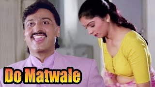 Gulshan Grover get fascinated by a Woman - Bollywood Movie Scene | Do Matwale thumbnail