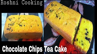 Chocolate Chip Tea Cake Without Oven Tea Time Cake Recipe, Recipe by Roshni Cooking