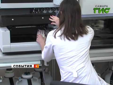 Генетическое обследование беременных