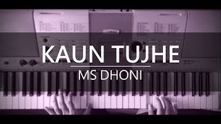 Kaun Tujhe - MS Dhoni - Piano Instrumental Cover