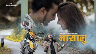 Mayalu |  मायालु | Loken Subba's ( Hungry Heart Band ) Rohan | Jasmine
