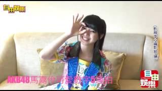 AKB48馬嘉伶可愛5連拍.