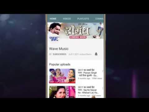 Bhojpuri video mp2