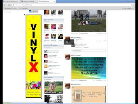 Акция от VINYLX наклейки 9 Мая на авто к празднику день Победы