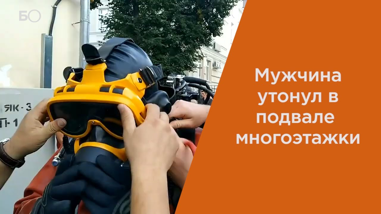 Мужчина утонул в затопленном подвале многоэтажки в Казани