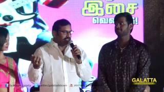 Napoleon at Sagaptham Audio Launch | Vijaykanth | Shanmugapandian | Galatta Tamil