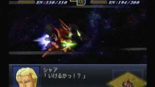 声優ネタで専用台詞あり。 Special line for Koutetsu Jeeg vs. Char in SRW Alpha 2 -- the voice actors of Hiroshi and Amuro are the same.