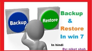 Backup and restore data in windows 7 in hindi