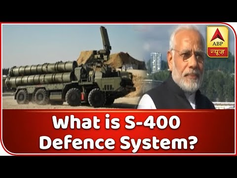 What Is S-400 Air Missile Defence System? | ABP News