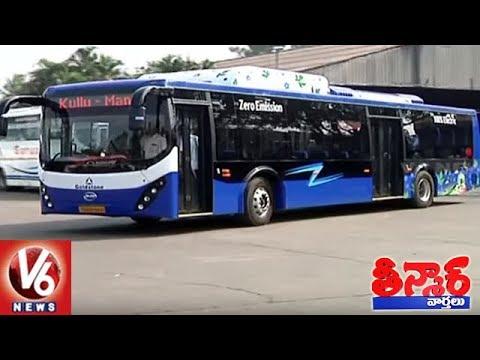 Andhra Pradesh Govt Introduces Electric Bus In Vijayawada City | Teenmaar News | V6 News