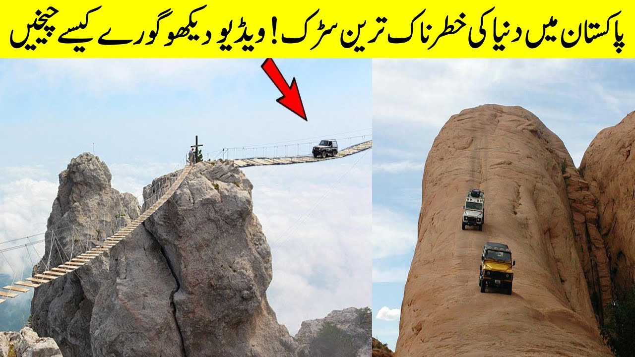 Most Scenic Roads in Pakistan || Most Dangerous Mountain Roads In The World