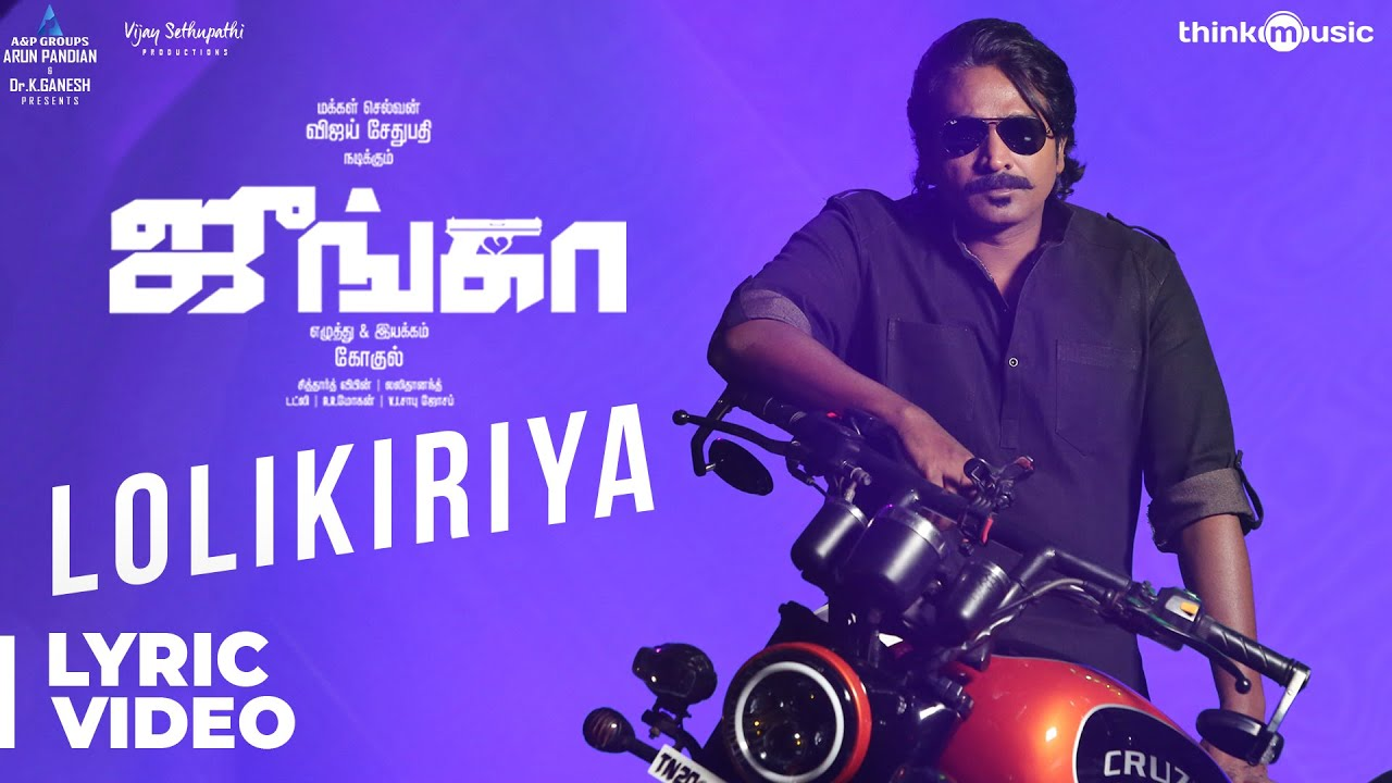 Junga | Lolikiriya Song Lyrical Video | Vijay Sethupathi, Sayyeshaa | Siddharth Vipin | Gokul