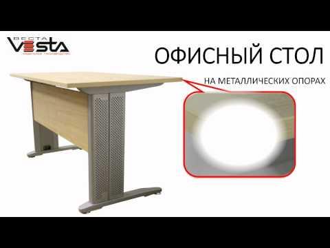Стеклянные компьютерные столы Киев купить,цена, интернет магазин Gallotti&Radice