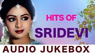 Best Songs Of Sridevi | Super Hit Telugu Songs Jukebox |  Top 10 Hits Collection