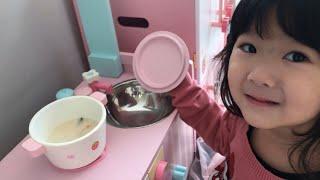 シチューセットのおもちゃでリアルお料理ごっこ!!Pretend Play as a Cream Stew Set Toy