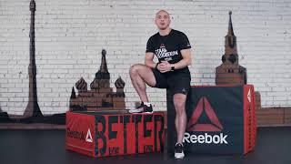 О Тренировочной программе «Reebok.Стань Человеком»