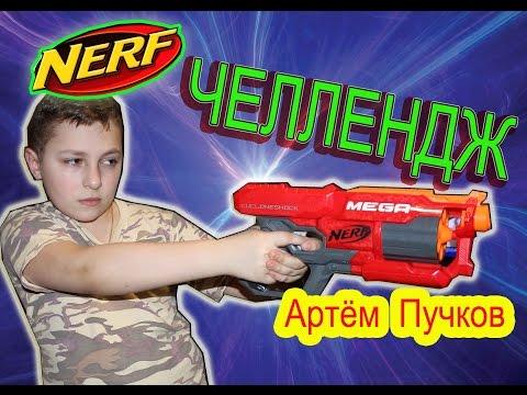 Тир пулевая стрельба в тире из боевого оружия, обучение