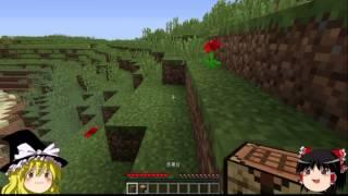 [Minecraft]日照りの国でのマインクラフト part 1 [ゆっくり実況]